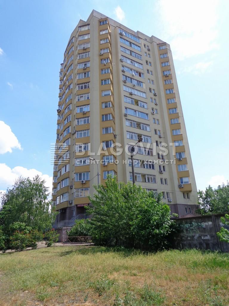 Квартира C-105143, Нестайка Всеволода (Мільчакова О.), 6, Київ - Фото 2