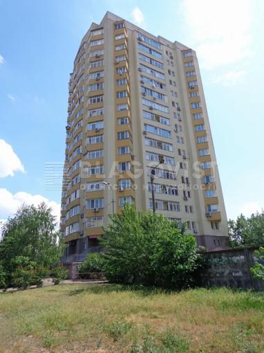 Квартира, H-49975, 6