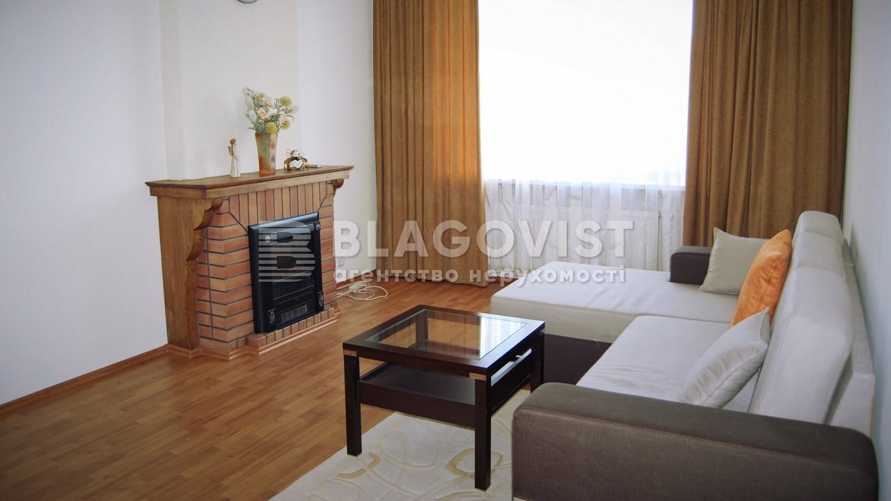 Квартира C-104951, Барбюса Анри, 5в, Киев - Фото 1