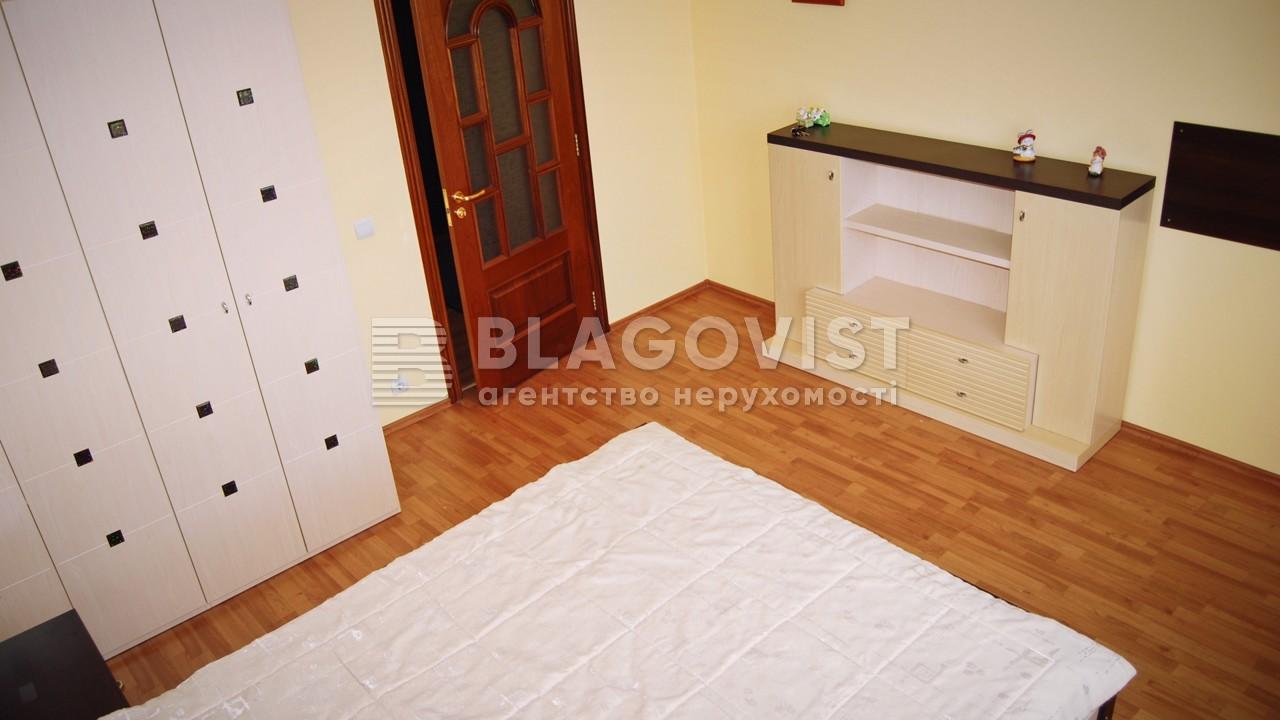 Квартира C-104951, Барбюса Анри, 5в, Киев - Фото 6