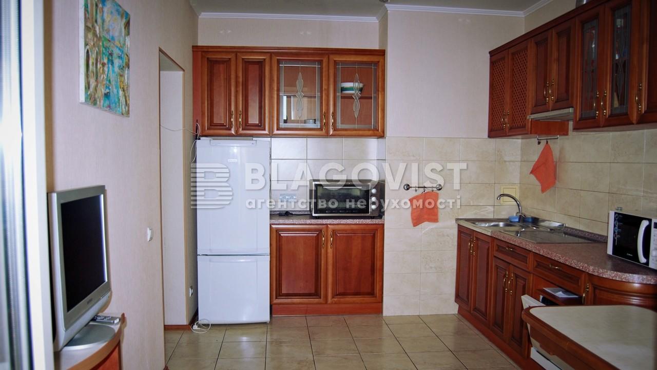 Квартира C-104951, Барбюса Анри, 5в, Киев - Фото 7