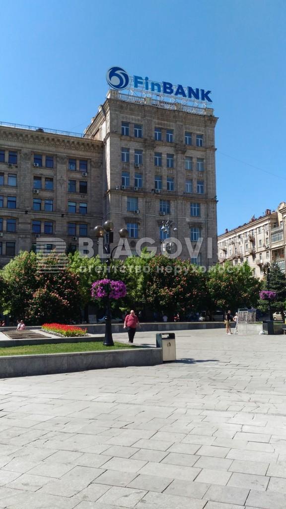 Ресторан, Гринченко Бориса, Киев, F-40017 - Фото 3