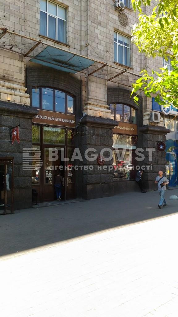 Ресторан, Гринченко Бориса, Киев, F-40017 - Фото 4