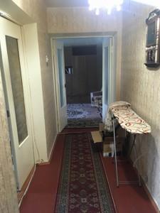 Квартира R-17739, Первомайского Леонида, 5а, Киев - Фото 10