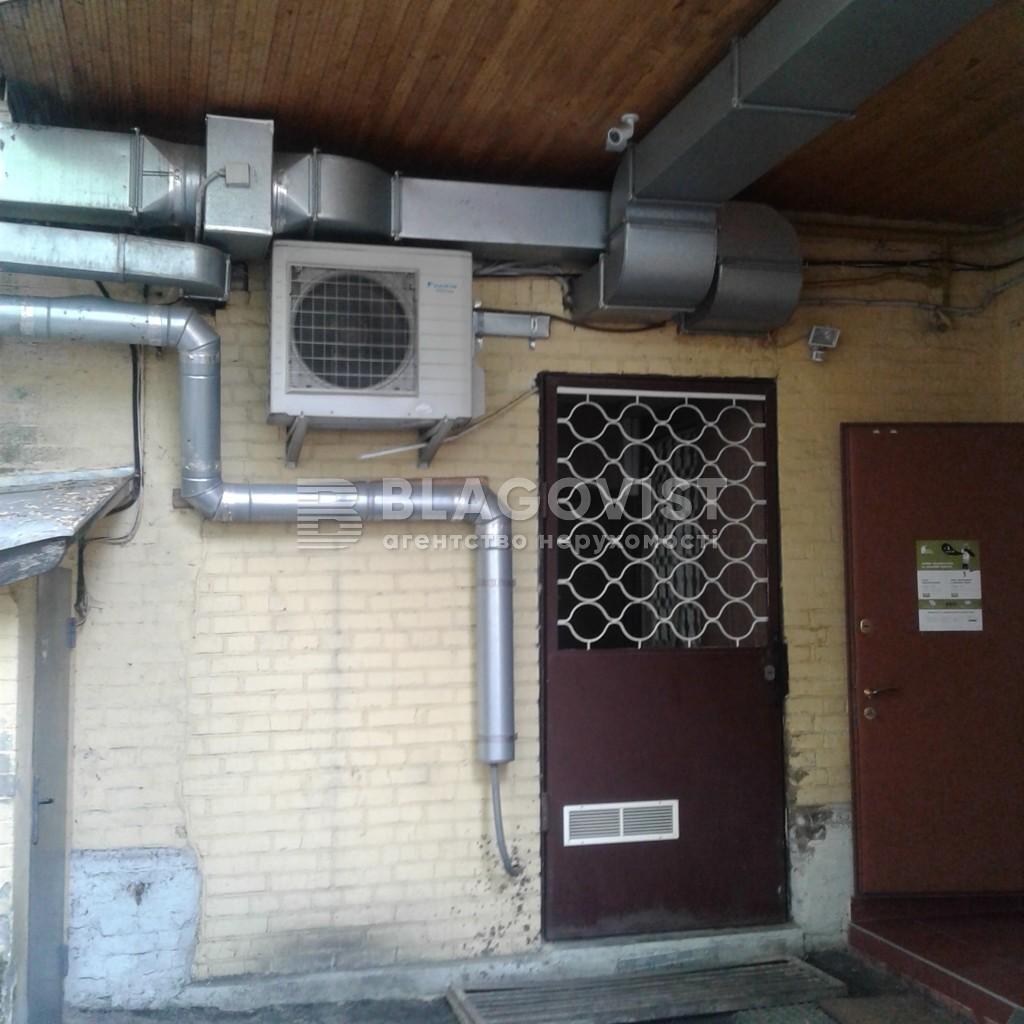 Нежилое помещение, Шота Руставели, Киев, F-40021 - Фото 17