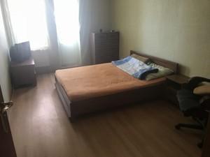Apartment Lomonosova, 54, Kyiv, R-17744 - Photo3