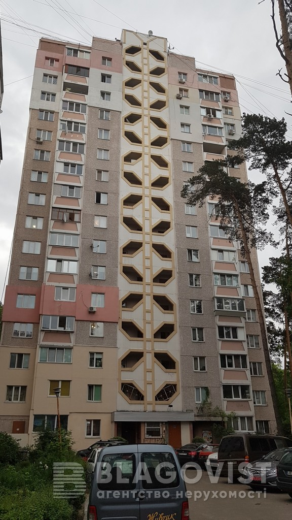 Квартира P-16991, Пономарьова, 18а, Коцюбинське - Фото 1