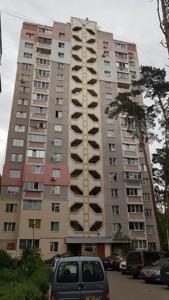 Квартира Пономарева, 18а, Коцюбинское, P-16991 - Фото1