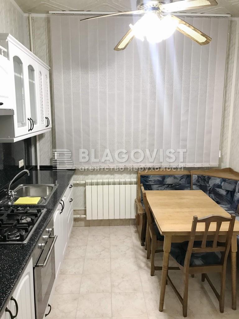 Офис, Z-261276, Шелковичная, Киев - Фото 5