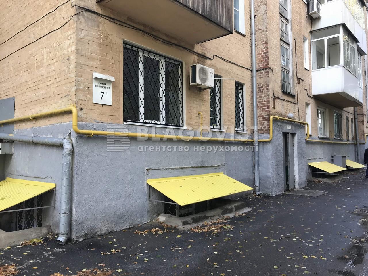 Офис, Z-261276, Шелковичная, Киев - Фото 8