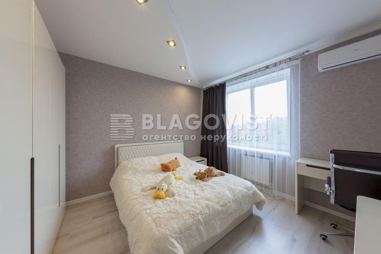 Квартира Z-313422, Амосова Николая, 4, Киев - Фото 14