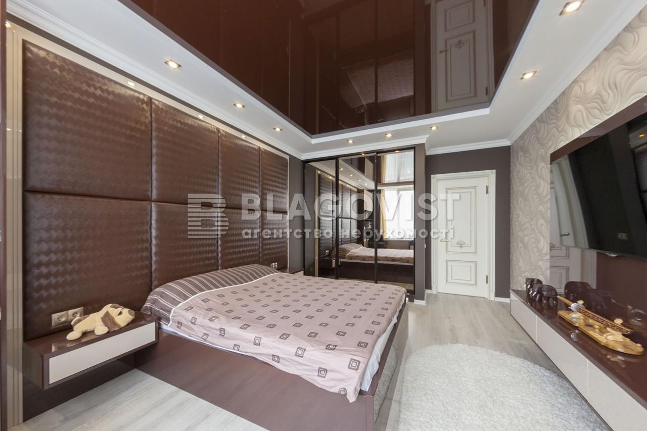 Квартира Z-313422, Амосова Николая, 4, Киев - Фото 13