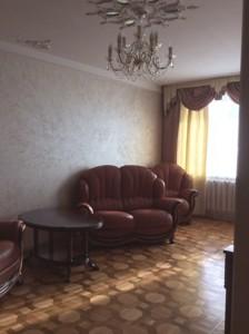 Квартира A-108959, Борщаговская, 210, Киев - Фото 3
