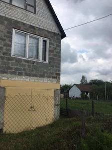 Дом H-42029, Романков - Фото 2