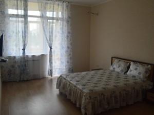 Квартира D-34045, Коперника, 11, Киев - Фото 7