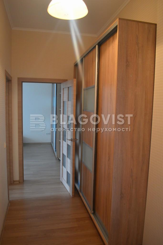 Квартира D-34045, Коперника, 11, Киев - Фото 16