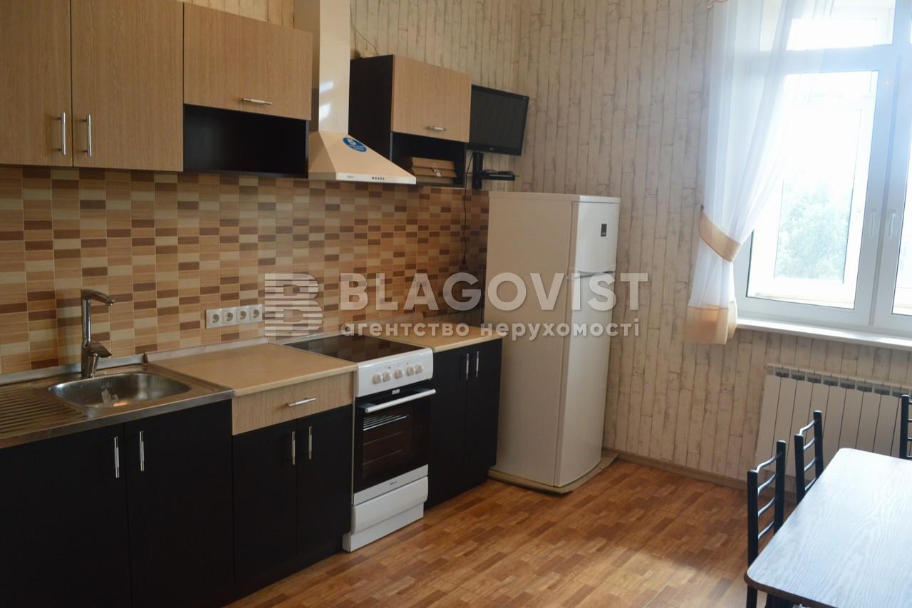 Квартира D-34045, Коперника, 11, Киев - Фото 9