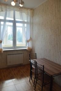 Квартира D-34045, Коперника, 11, Киев - Фото 12