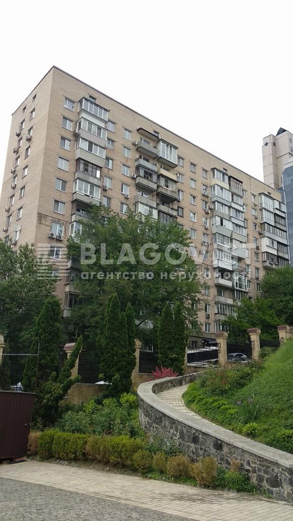 Квартира A-112155, Шелковичная, 46/48, Киев - Фото 2