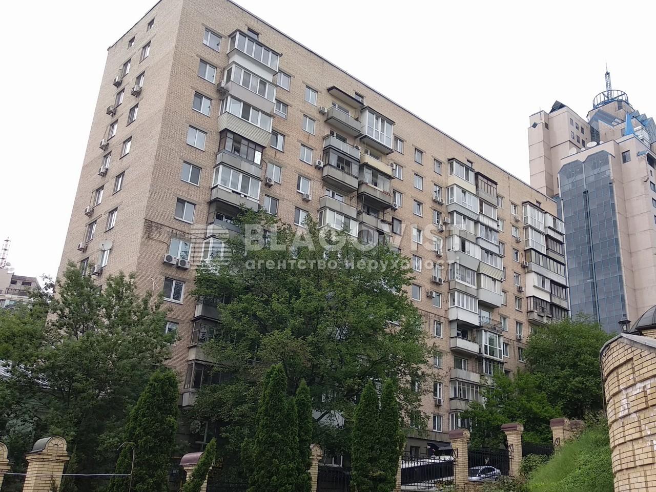 Квартира A-112155, Шелковичная, 46/48, Киев - Фото 1