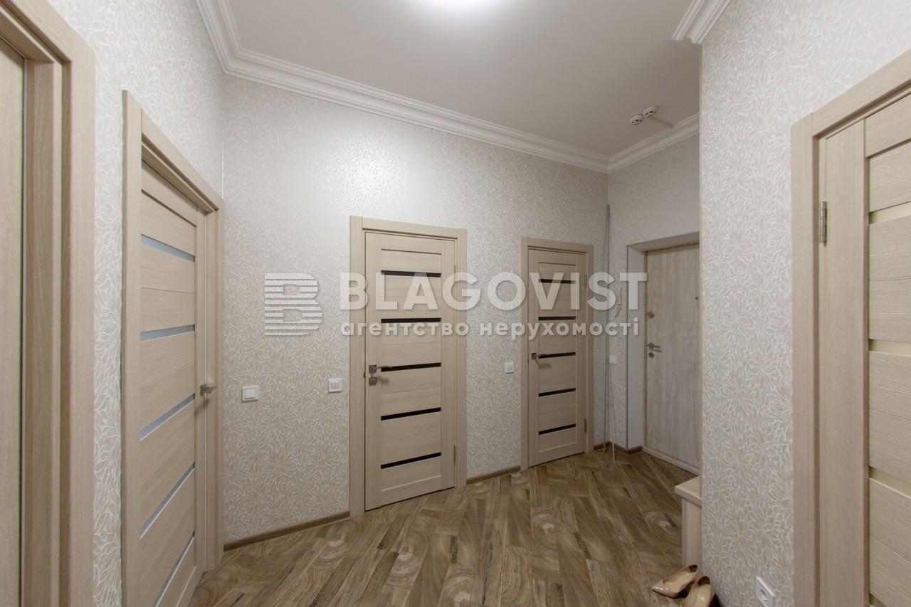 Квартира H-42028, Саперное Поле, 12, Киев - Фото 17