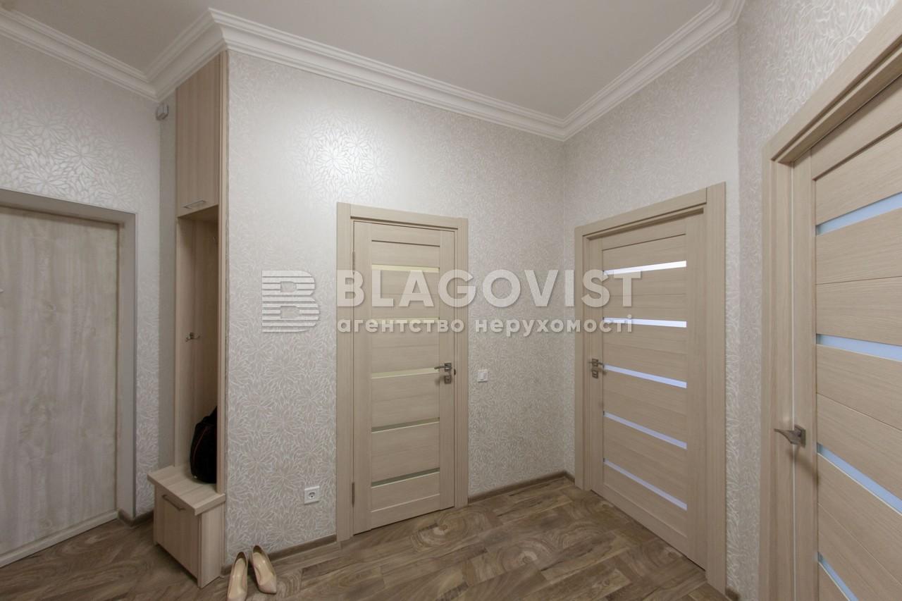 Квартира H-42028, Саперное Поле, 12, Киев - Фото 18