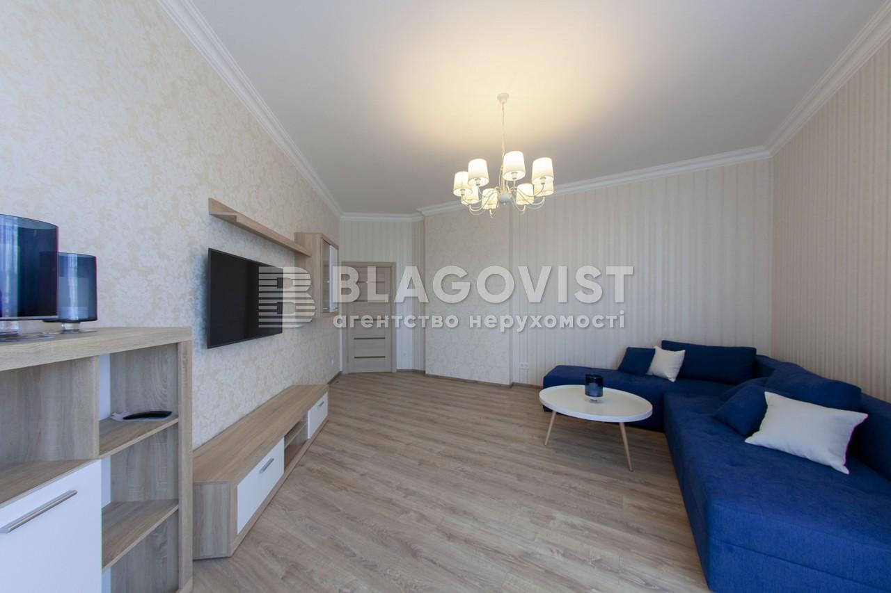 Квартира H-42028, Саперное Поле, 12, Киев - Фото 9