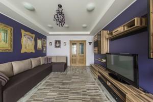 Квартира Ломоносова, 52, Киев, Z-319973 - Фото 6