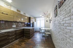 Квартира Ломоносова, 52, Киев, Z-319973 - Фото 15