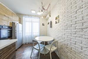 Квартира Ломоносова, 52, Киев, Z-319973 - Фото 16