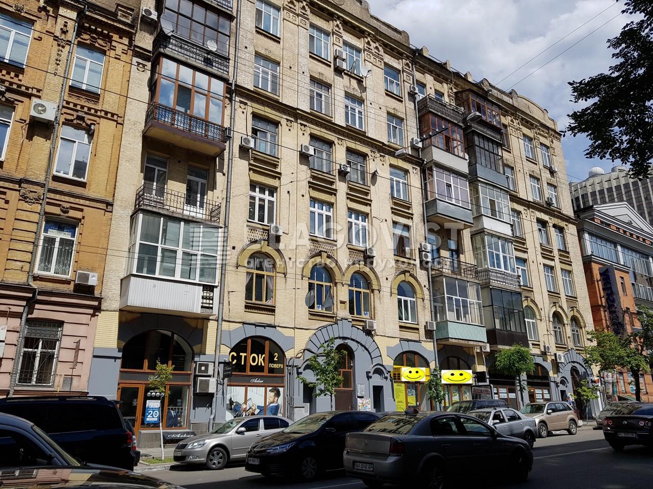 Офис, H-44033, Сечевых Стрельцов (Артема), Киев - Фото 1