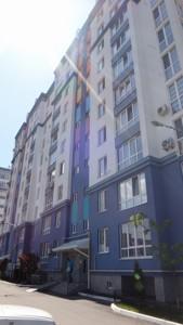 Квартира Мира, 23б, Петропавловская Борщаговка, Z-611479 - Фото 2