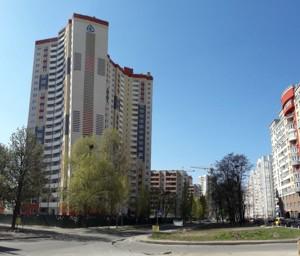 Квартира R-15159, Ломоносова, 81б, Киев - Фото 11