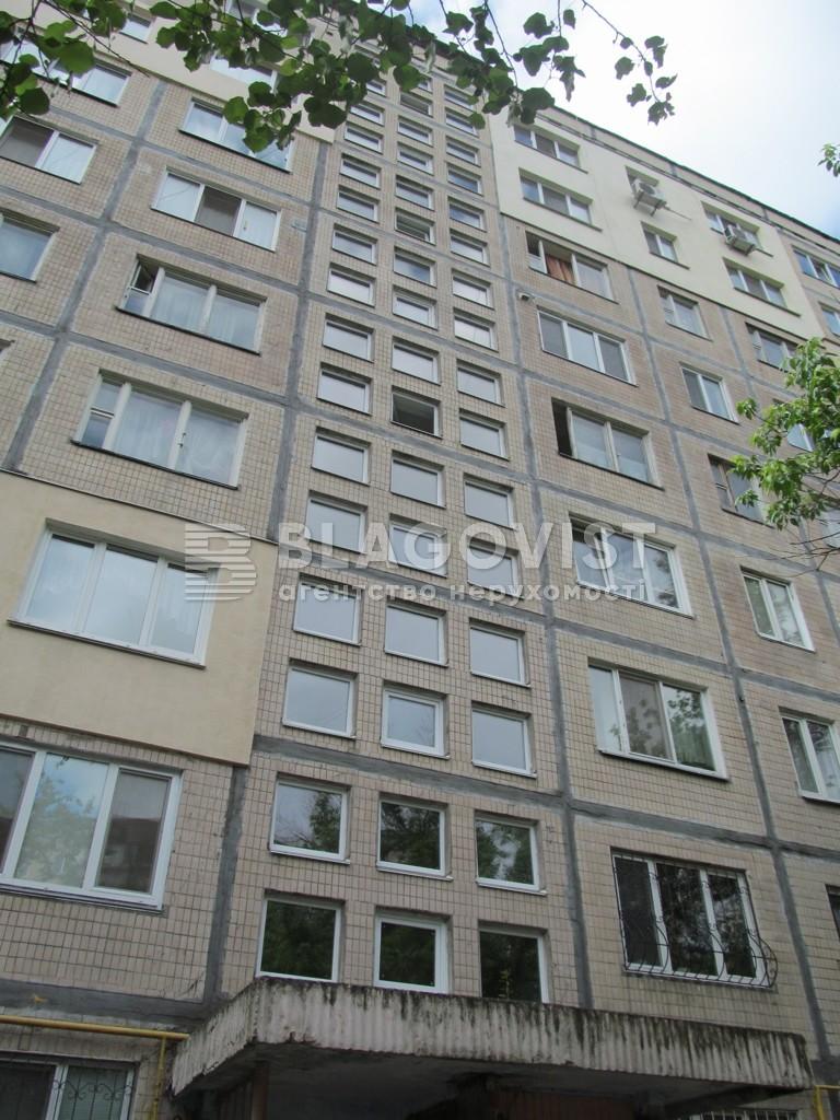 Квартира Z-775644, Приречная, 5, Киев - Фото 4