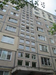 Квартира Прирічна, 5, Київ, E-39288 - Фото 18