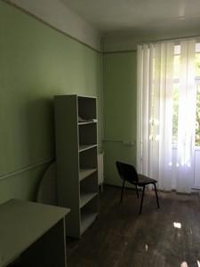 Офис, Шота Руставели, Киев, A-108977 - Фото 3