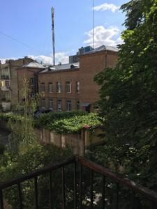 Офис, Шота Руставели, Киев, A-108977 - Фото 9