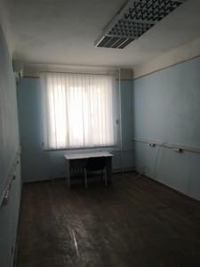 Офис, Шота Руставели, Киев, A-108977 - Фото 5