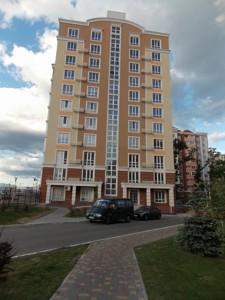 Квартира Леси Украинки, 2б, Святопетровское (Петровское), M-34922 - Фото1