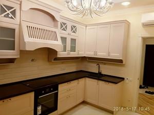 Квартира Коновальца Евгения (Щорса), 36в, Киев, P-23835 - Фото 4