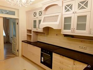 Квартира Коновальца Евгения (Щорса), 36в, Киев, P-23835 - Фото 5