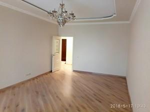 Квартира Коновальца Евгения (Щорса), 36в, Киев, P-23835 - Фото 7
