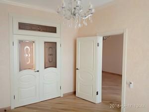 Квартира Коновальца Евгения (Щорса), 36в, Киев, P-23835 - Фото 9