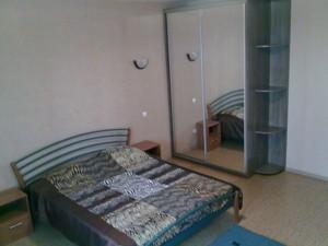 Квартира Голосіївська, 13а, Київ, Z-1055194 - Фото3