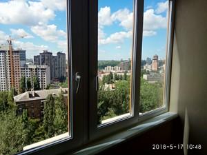 Квартира Коновальца Евгения (Щорса), 36в, Киев, P-23835 - Фото 18