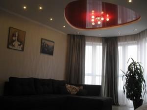 Квартира Червоноткацька, 43, Київ, Z-120450 - Фото3