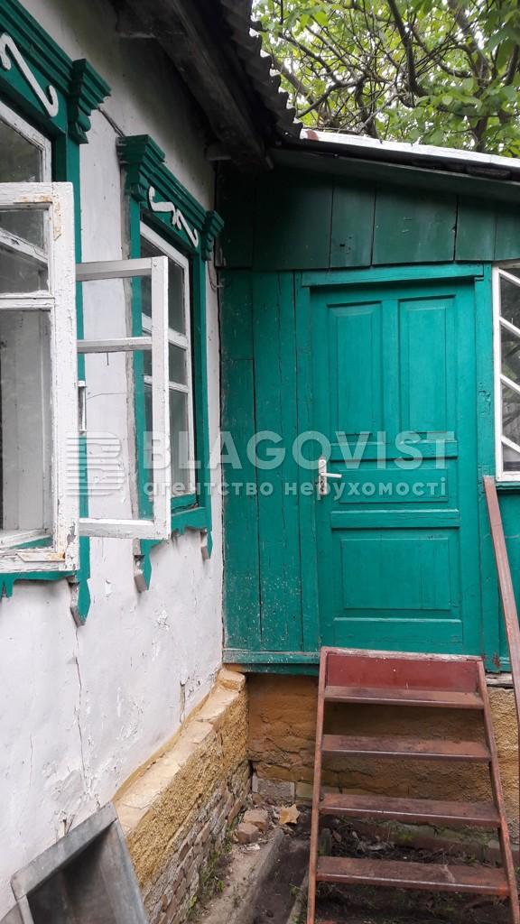 Земельный участок R-18009, Подгорцы - Фото 1
