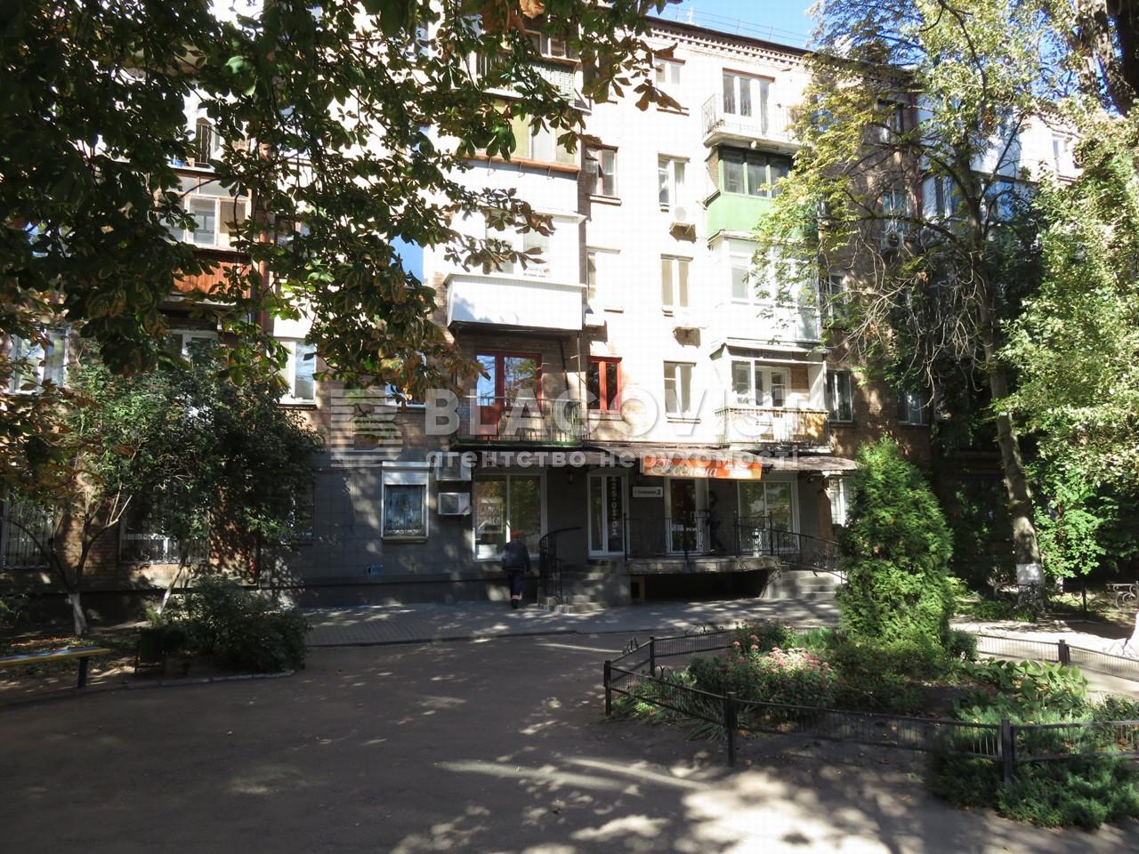 Квартира Z-337302, Сковороды Григория, 3, Киев - Фото 10