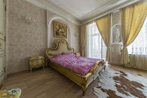 Квартира Шевченка Т.бул., 48б, Київ, R-16769 - Фото 13