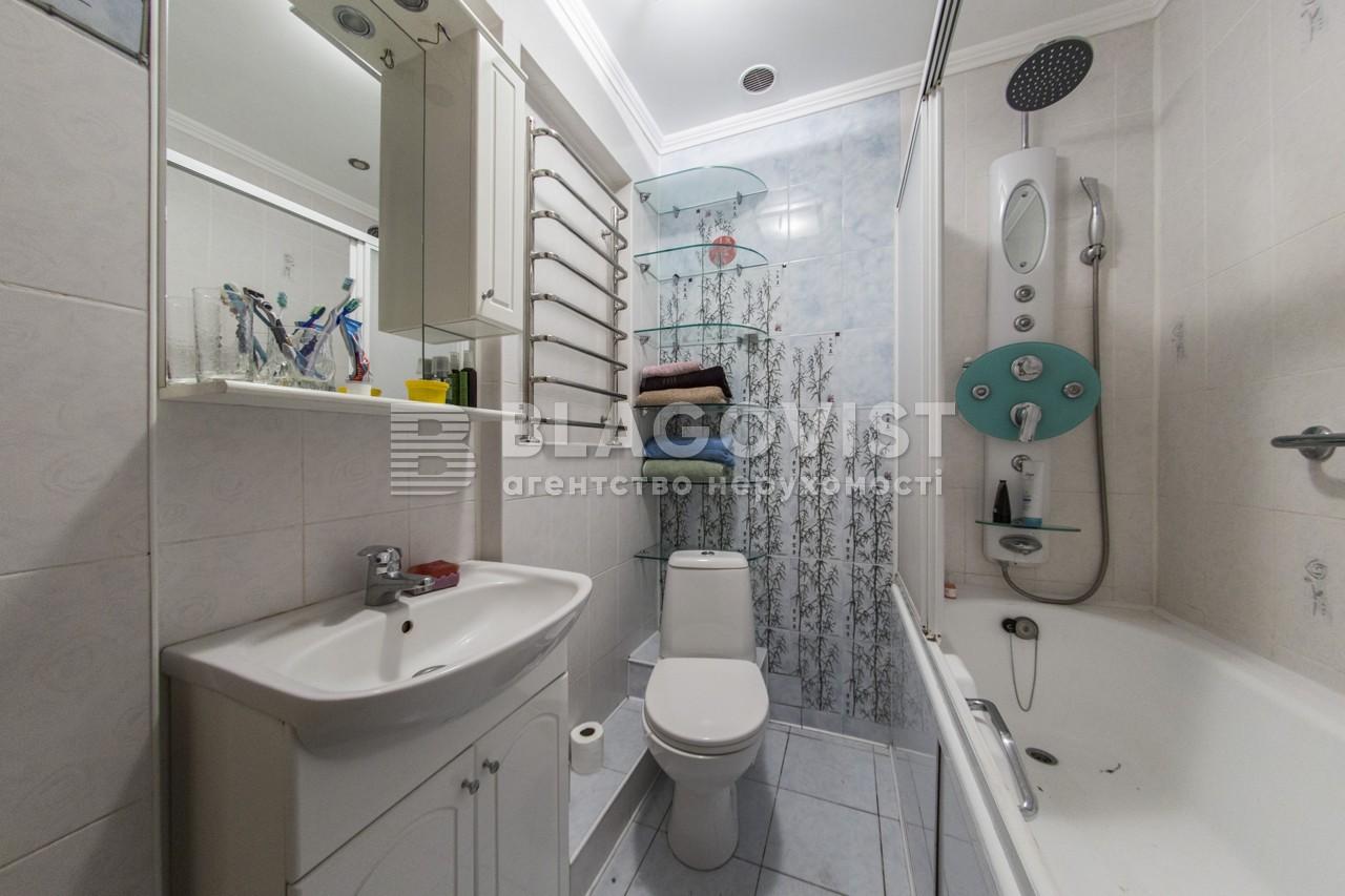 Квартира R-16769, Шевченко Тараса бульв., 48б, Киев - Фото 21